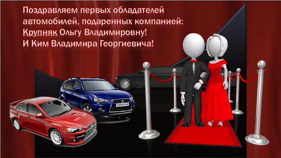 KFS BRAVO avto